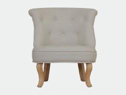 Kidsaw Mini Chairs